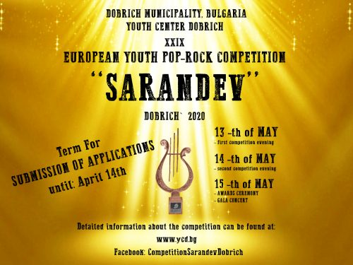 29th edition of the European Youth Pop-Rock Competition